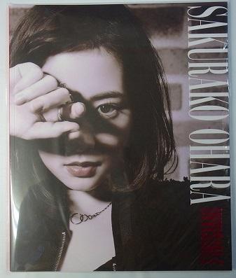 大原櫻子写真集オフィシャルフォトブック SAKURAKO OHARA 『INVISIBLE』