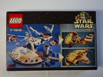 レゴ7155 トレード・フィデレーションAAT