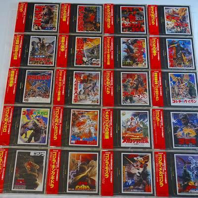 オリジナル・サウンドトラックCDゴジラ生誕40周年記念「ゴジラ大全集」全20枚