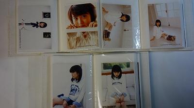 志田未来生写真