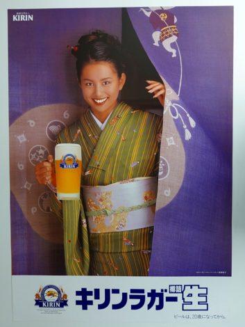 米倉涼子ビールポスター