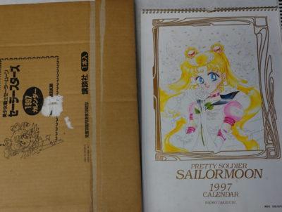 美少女戦士セーラームーンセーラースターズカレンダー1997年