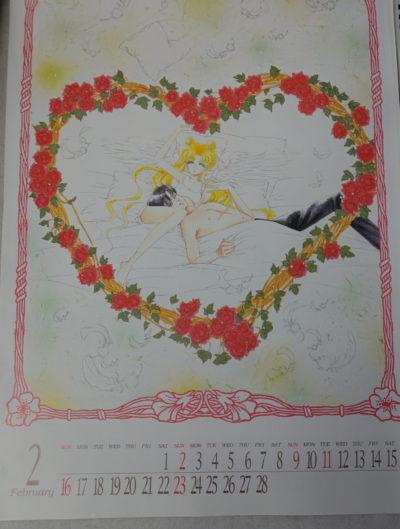 美少女戦士セーラームーンセーラースターズカレンダー1997