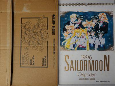 美少女戦士セーラームーンセーラースターズカレンダー1996年