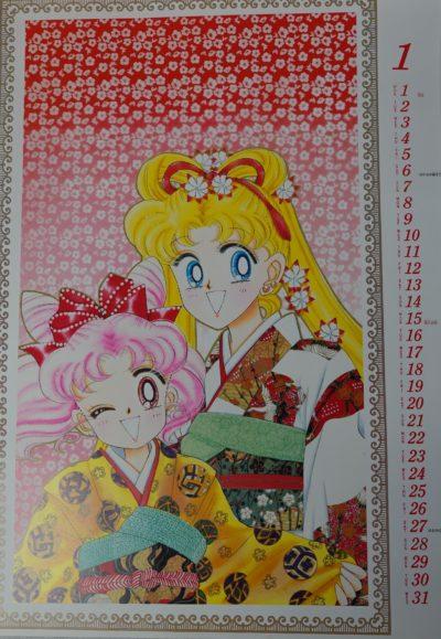 美少女戦士セーラームーンセーラースターズカレンダー1996