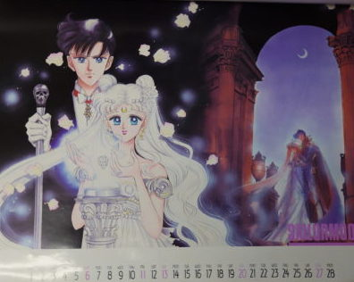 美少女戦士セーラームーンセーラースターズカレンダー1995