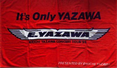 ビーチタオルSBT CONCERT TOUR88 It's Only YAZAWA 赤 羽ロゴ