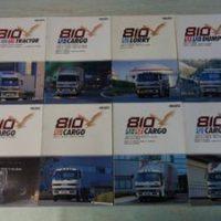 カタログ いすゞ自動車1989年2冊 1991年8冊 計10冊セット トラクター カーゴ LORRY