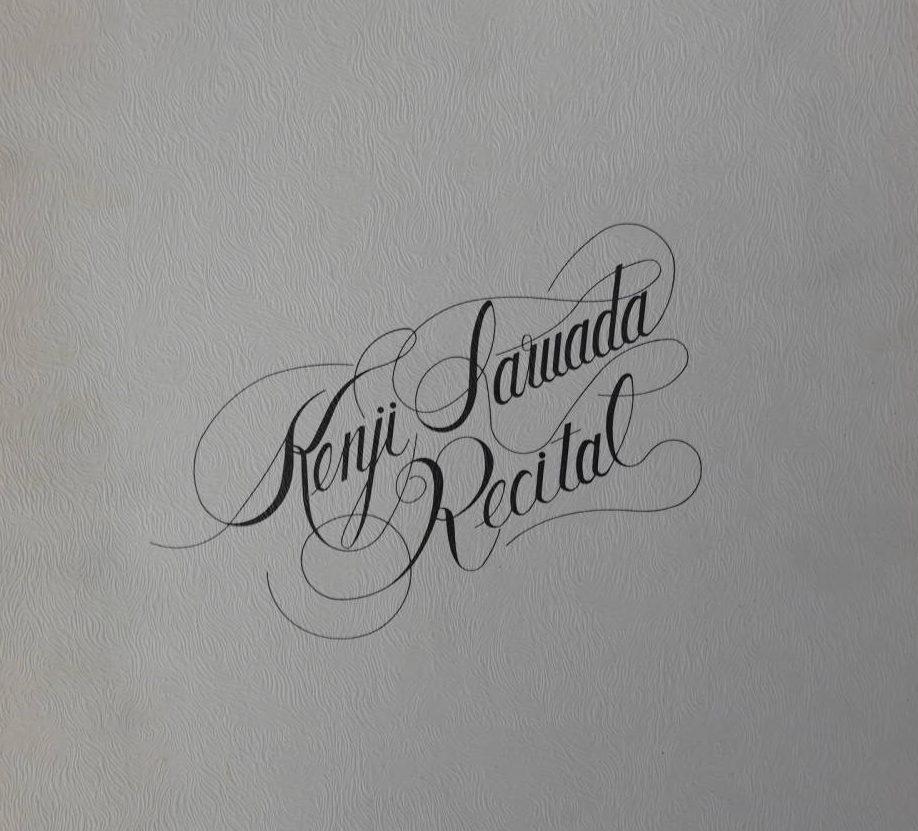 1977年 KENJI SAWADA RECITAL