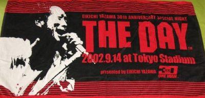 ビーチタオルTHE DAY2002東京スタジアム