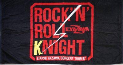 ビーチタオルSBT ROCK'N ROLL KNIGHT CONCERT TOUR87 黒/赤