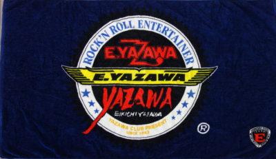 ビーチタオル YAZAWA CLUB 青 ロゴ3つ