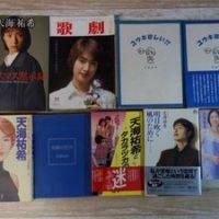 天海祐希セット 書籍パンフレット写真集20冊 生写真 サイン色紙(印刷) ビデオ