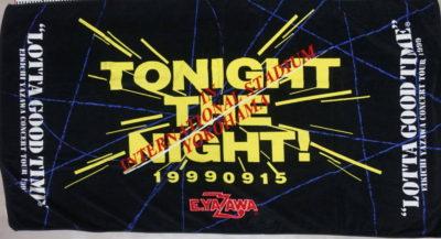 ビーチタオル TONIGHT THE NIGHT 19990915 LOTTA GOOD TIME