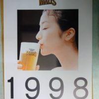 鈴木京香カレンダー 1998年 サントリーモルツ 新品未使用 約60*42cm